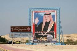 This way to Bahrain International Circuit
