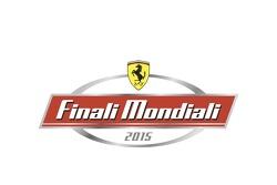 Логотип Мирового финала 2015