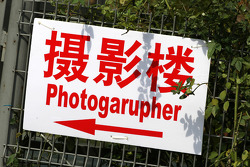 Directions to the photographers 'photogarupher' room