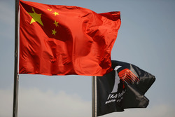 Флаг Китая и F1