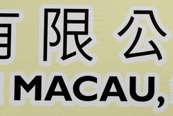 Macau Grand Prix signage