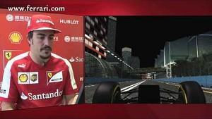 Singapore GP - A track lap with Fernando Alonso
