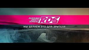 Russian Drift Series - Мы делаем это для зрителя!