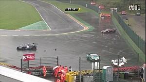 斯帕24小时耐力赛雨中事故