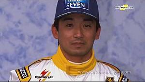 Inside Grand Prix 2016: Гран При Японии - часть 2