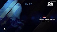 2017赛季WEC(勒芒24小时)LMP2组别官方参赛名单