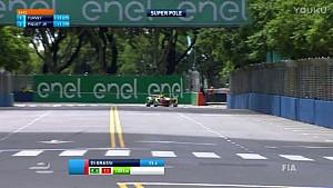 布宜诺斯艾利斯ePrix排位赛杆位记录