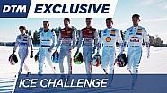 DTM 车手冰面大挑战比赛全程