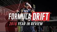 2016赛季FormulaD回顾
