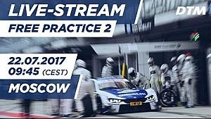 DTM на Moscow Raceway: Пренування 2
