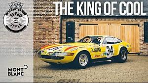 Undeniably cool | 480bhp Ferrari Daytona