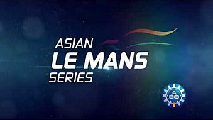 2017/2018 Asian Le Mans series promo video