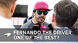 Фернандо Алонсо, один з найкращих?