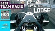 Найкращі радіопереговори з етапу Формули Е в Гонконзі