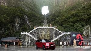 Ho-Pin Tung voltooit Dragon Challenge met de Range Rover Sport