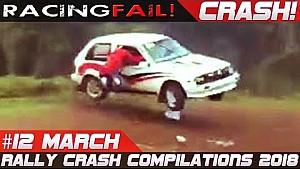 Rally Crash compilación de la semana 12 de marzo de 2018