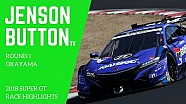 Hoogtepunten ronde 1 Super GT 2018
