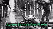 Ayrton Senna's first win