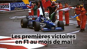 Les premières victoires en F1 au mois de mai